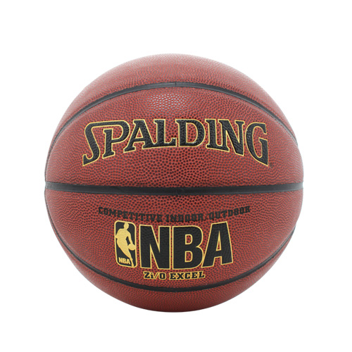commercial product photography of spalding basketball