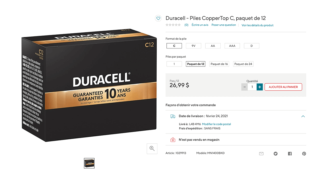 Staples product listing