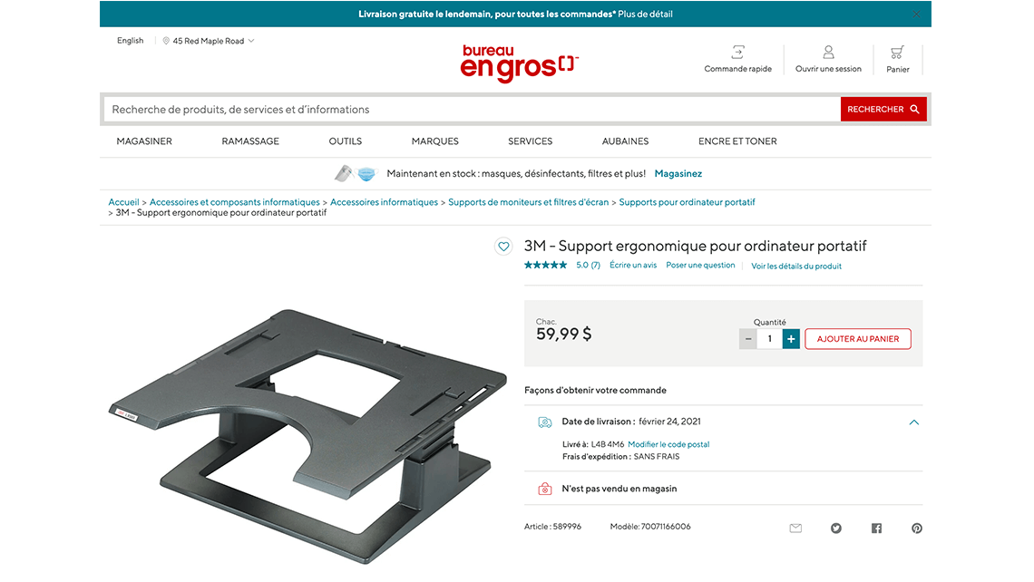 Staples product listing in French