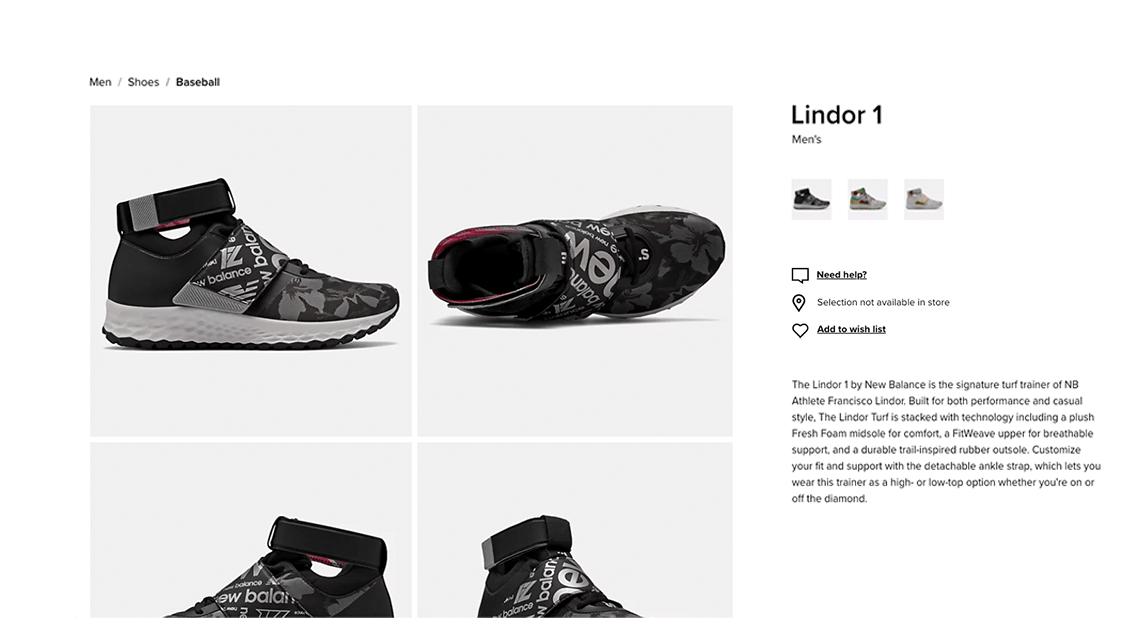 New Balance product listing